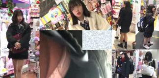 「6人のJK風のはみ出しパンチラ動画 215」-顔&姿撮りからのパンチラは完璧スタイル-Pcolleレビュー