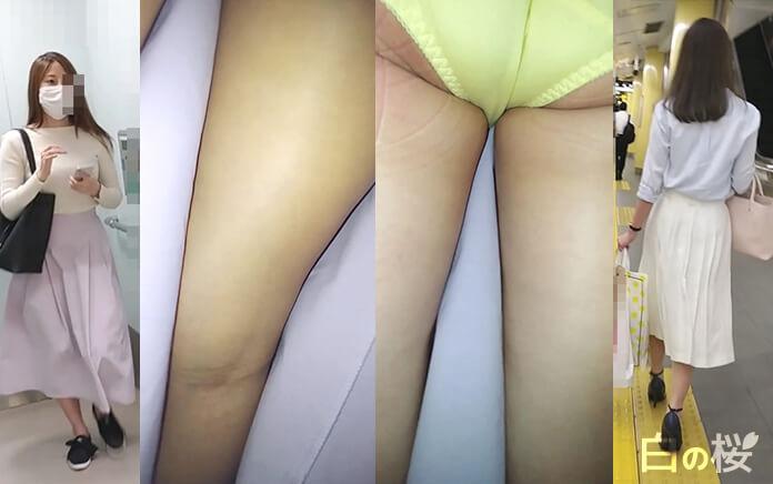 逆さめくり動画6 - Pcolleレビュー