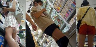 【Upskirting Girls -Quadruple- 5】 c3名 - Pcolleレビュー 龍が五徳さん