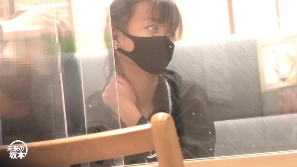 未来の坂本さんにパンチラを撮られたJCの顔の画像
