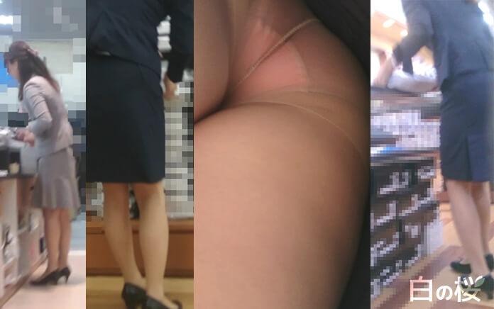 働くお姉さん26 スーツ販売員 - Pcolleレビュー チラリズムさん