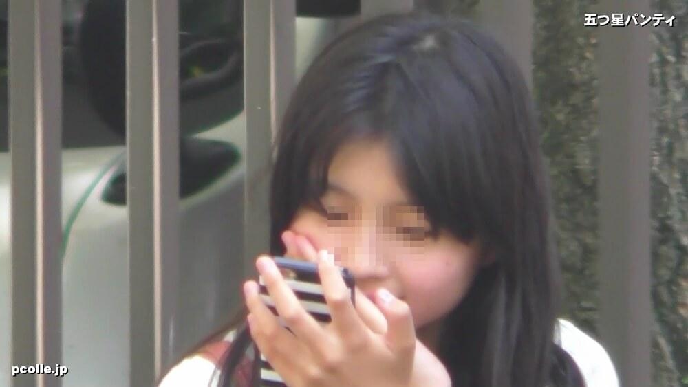 ほっぺが赤い女の子の顔の画像